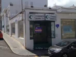 Local comercial en alquiler en calle Laguna