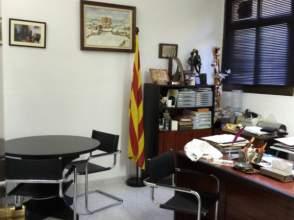 Oficina en venta en calle Santander