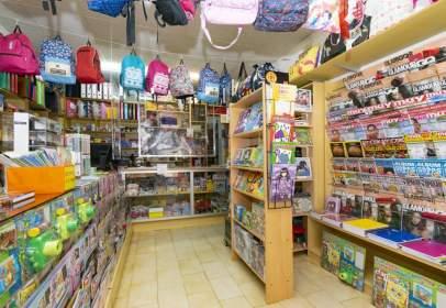Local comercial en calle del Mulhacén, 8