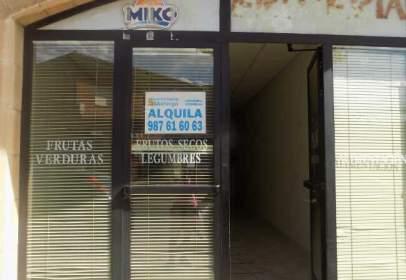 Local comercial a calle Alcalde Carro Verdejo