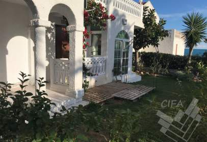 Apartament a La Mar Xica