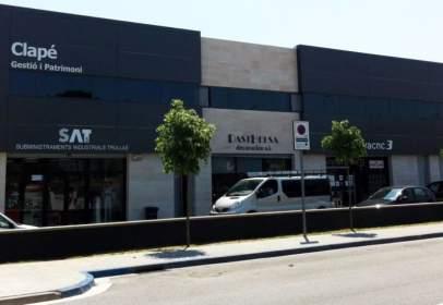 Commercial space in calle Lliçà