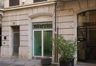 Commercial space in calle de La Muralla