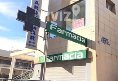 Office in La Mata