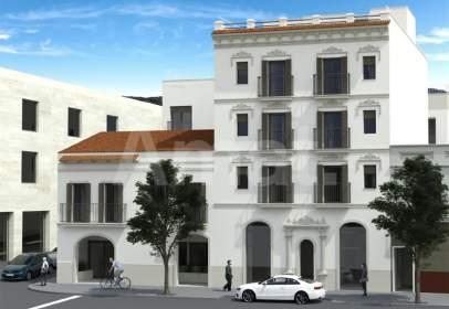 Residencial Ateneu